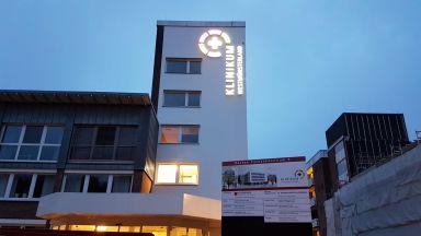 Klinikum Westmünsterland